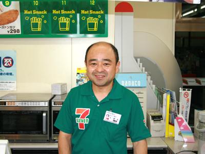 セブンイレブン南アルプス藤田店 オーナー窪田厚様